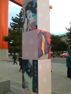 京都で今からよね吉兄さんの独演会に出させていただきます。早目に着いて竹久夢二展を鑑賞☆女性が綺麗です