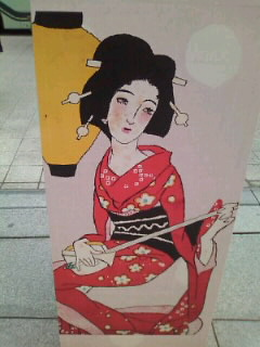 美人画の夢二と言われますが、女性が美しい表情を出す瞬間を捉えるのが上手い、と思います。