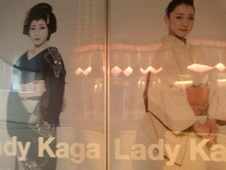 加賀温泉の駅に着くと。。。!!
