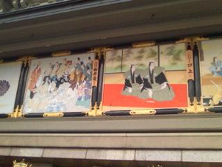 今から京都にて南座観劇です☆林家染二師匠に券をいただきました!楽しみです〜。