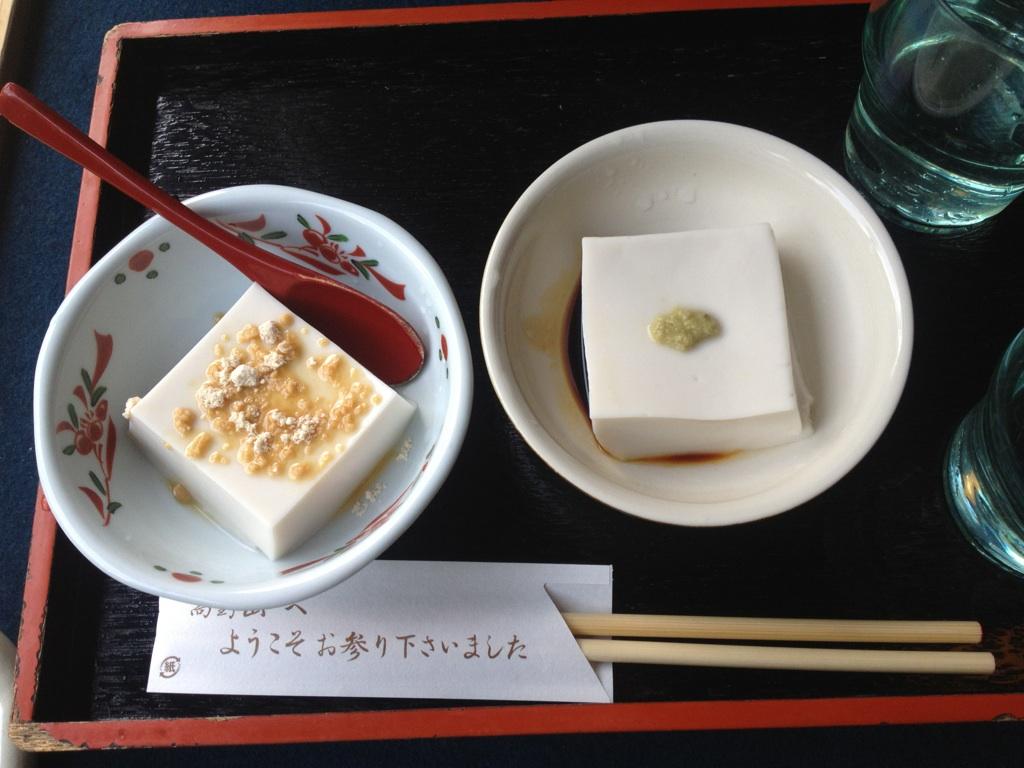 高野山にて。老舗「濱田屋」さんの胡麻豆腐。絶品です。。。わさび醤油と和三盆のせ。