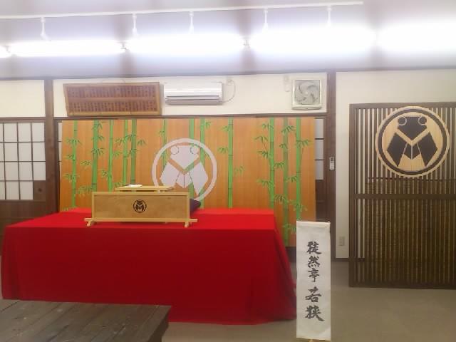 本日は「おばま染寿丸」の会でした!小浜の皆さん、いつもありがとうございます!