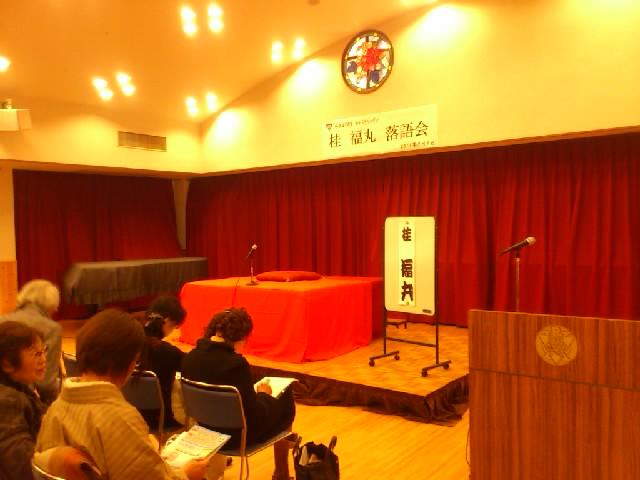 YMCA和歌山さんで公演。古典と英語落語と落語体験コーナー。盛り上がりました☆ありがとうございました!