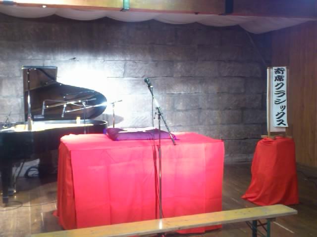 寄席クラシックス北海道公演!蘭越パームホールに続いて小樽ビール館も大盛況☆明日は新冠レコード館です!