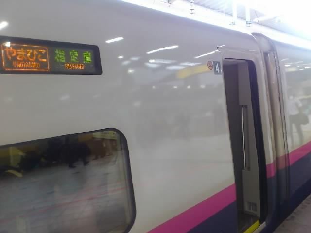 朝から福島県へ向かってます。東北新幹線は初めて。