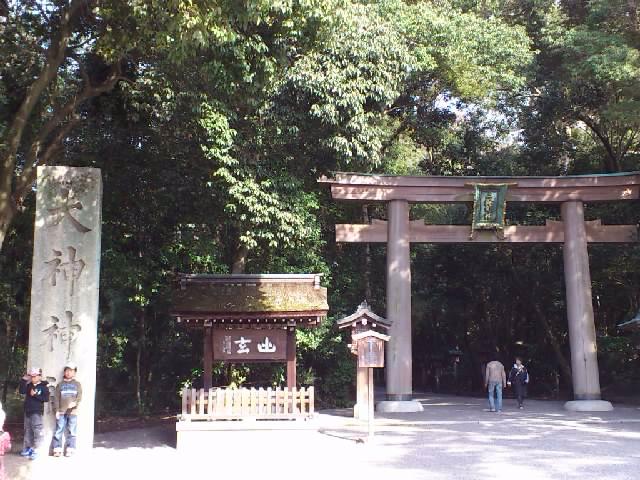 近況。大神(おおみわ)神社へ参拝。一年に一回は行かないと落ち着かない。自分をリセットできる場所です。