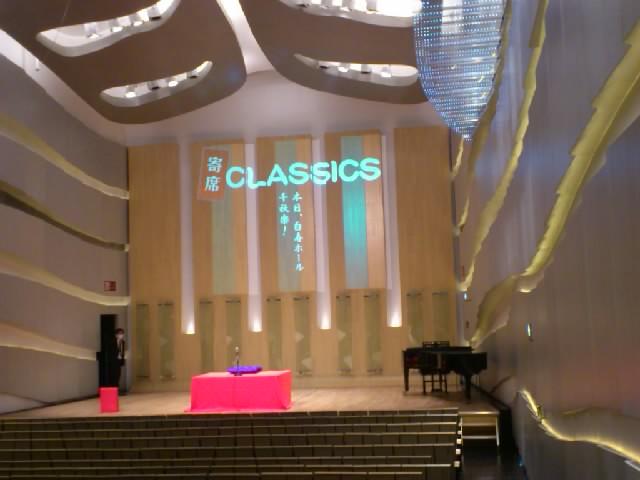 白寿ホールでの寄席クラ千秋楽☆1966カルテットさん素晴らしかったです!「抜け雀」とベートーベン小噺を。