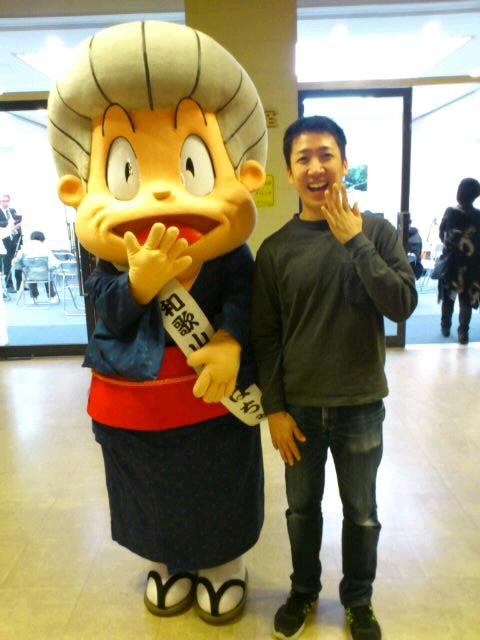 和歌山にて桂枝曾丸師匠の独演会。枝曾丸ゆるキャラと写真撮ってもらいました☆かわいいです。