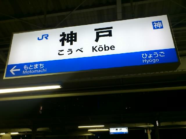 神戸にてパルモア寄席。初めて昼夜とも大入り!ありがとうございます!「雨乞い源兵衛」を。